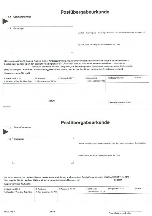 Postübergabeurkunde DIN A4, 105P, VPE 100 ST